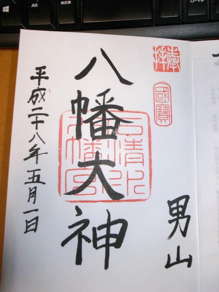 f:id:Yagyu8bei:20070113203300j:plain