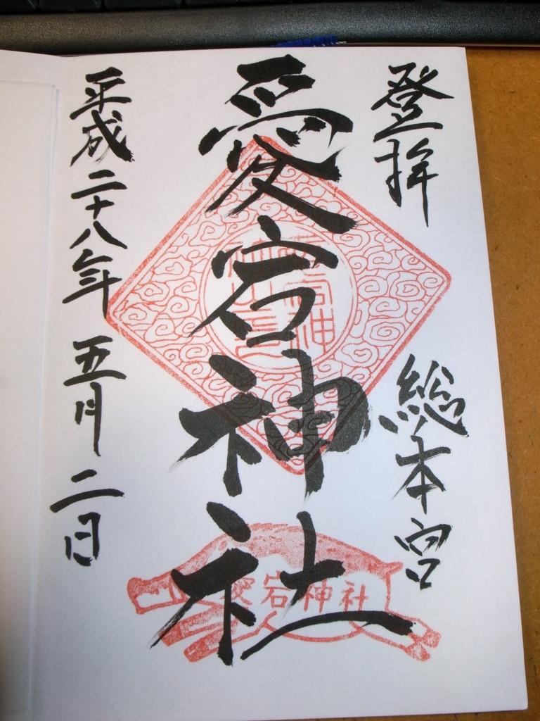 f:id:Yagyu8bei:20070113203317j:plain