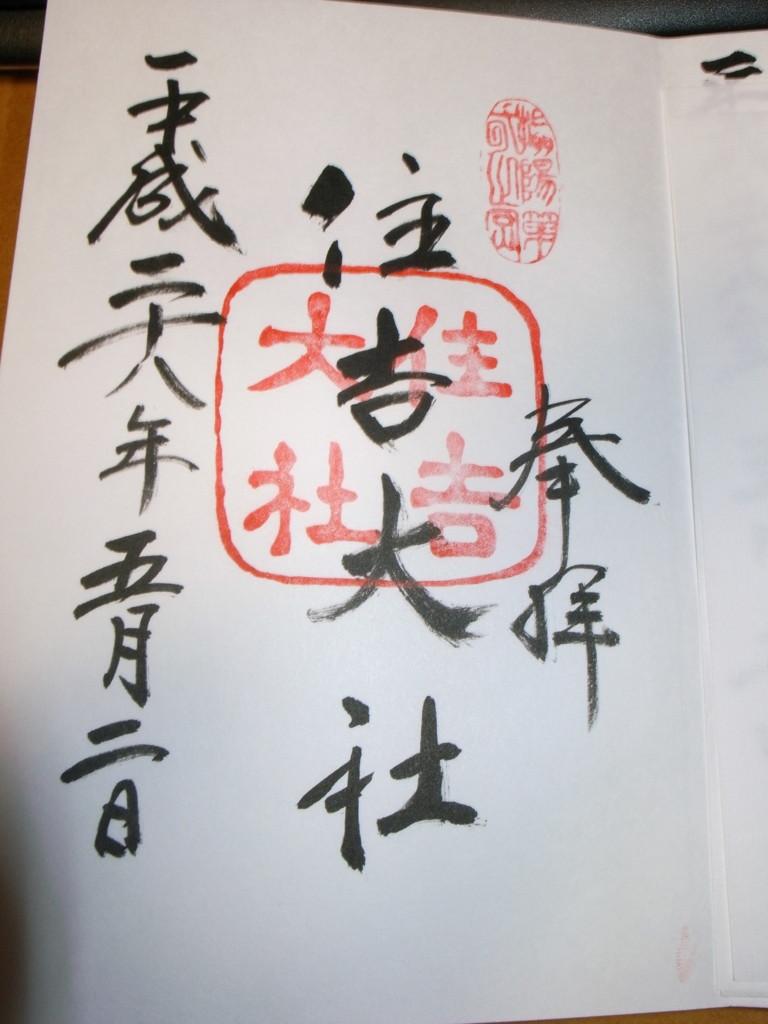 f:id:Yagyu8bei:20070113203330j:plain