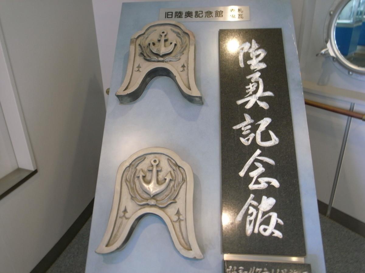 f:id:Yagyu8bei:20070129024250j:plain