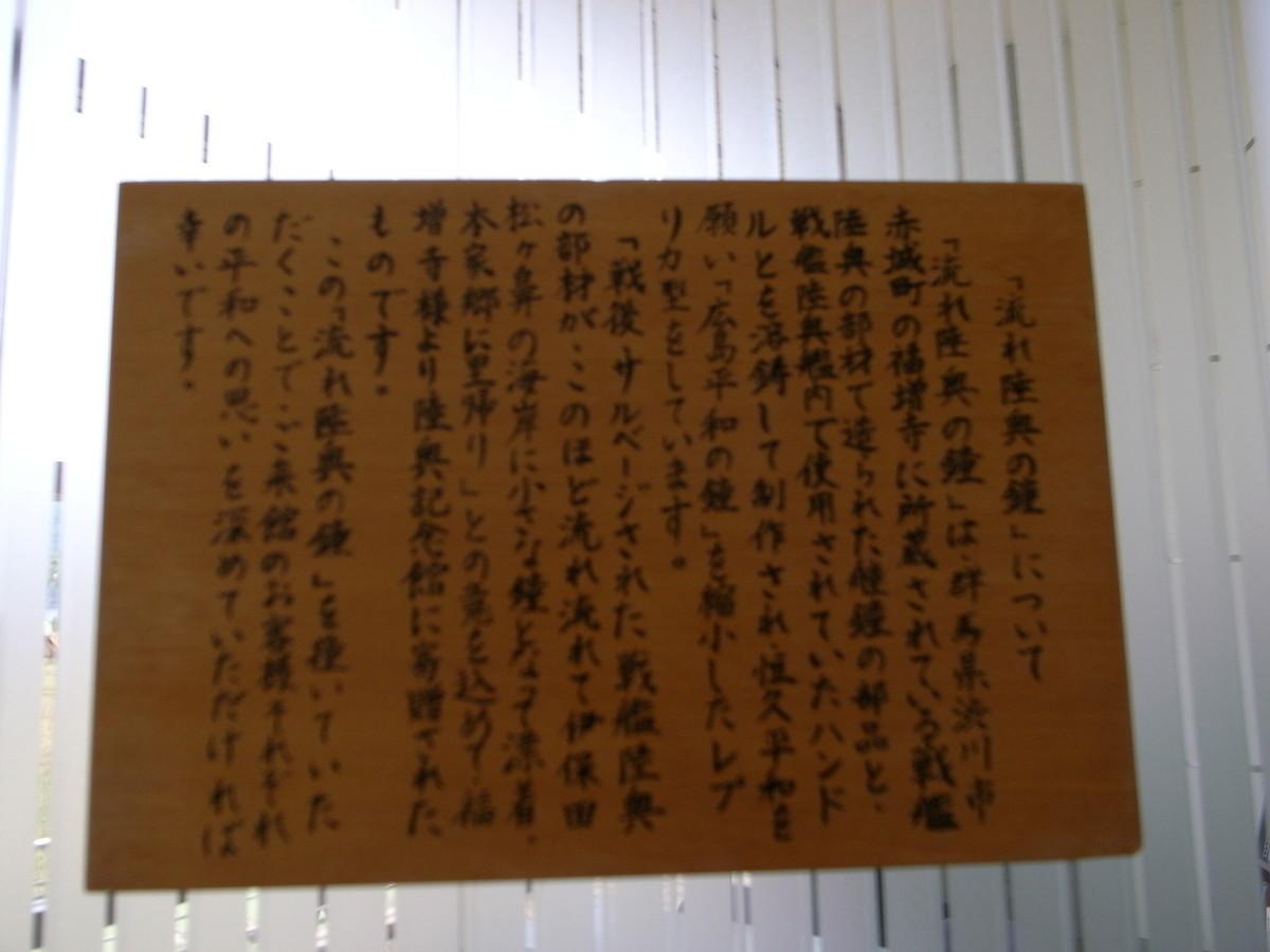 f:id:Yagyu8bei:20070129024721j:plain