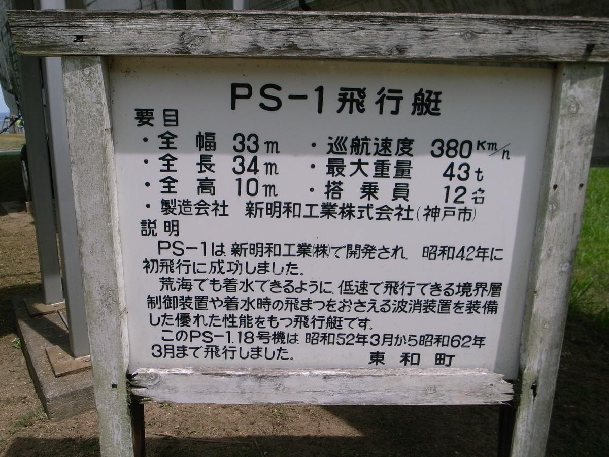f:id:Yagyu8bei:20070129025719j:plain