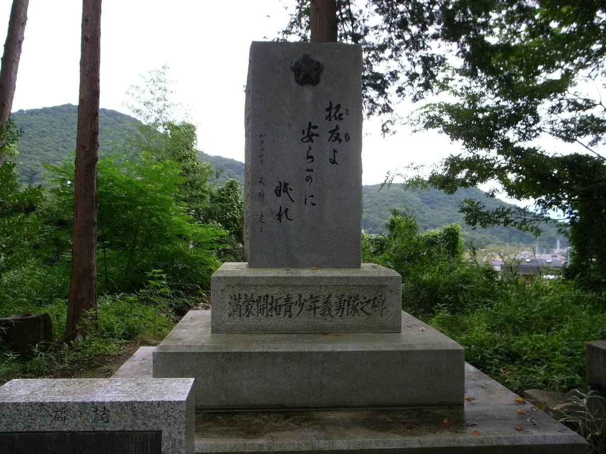 f:id:Yagyu8bei:20070217061820j:plain