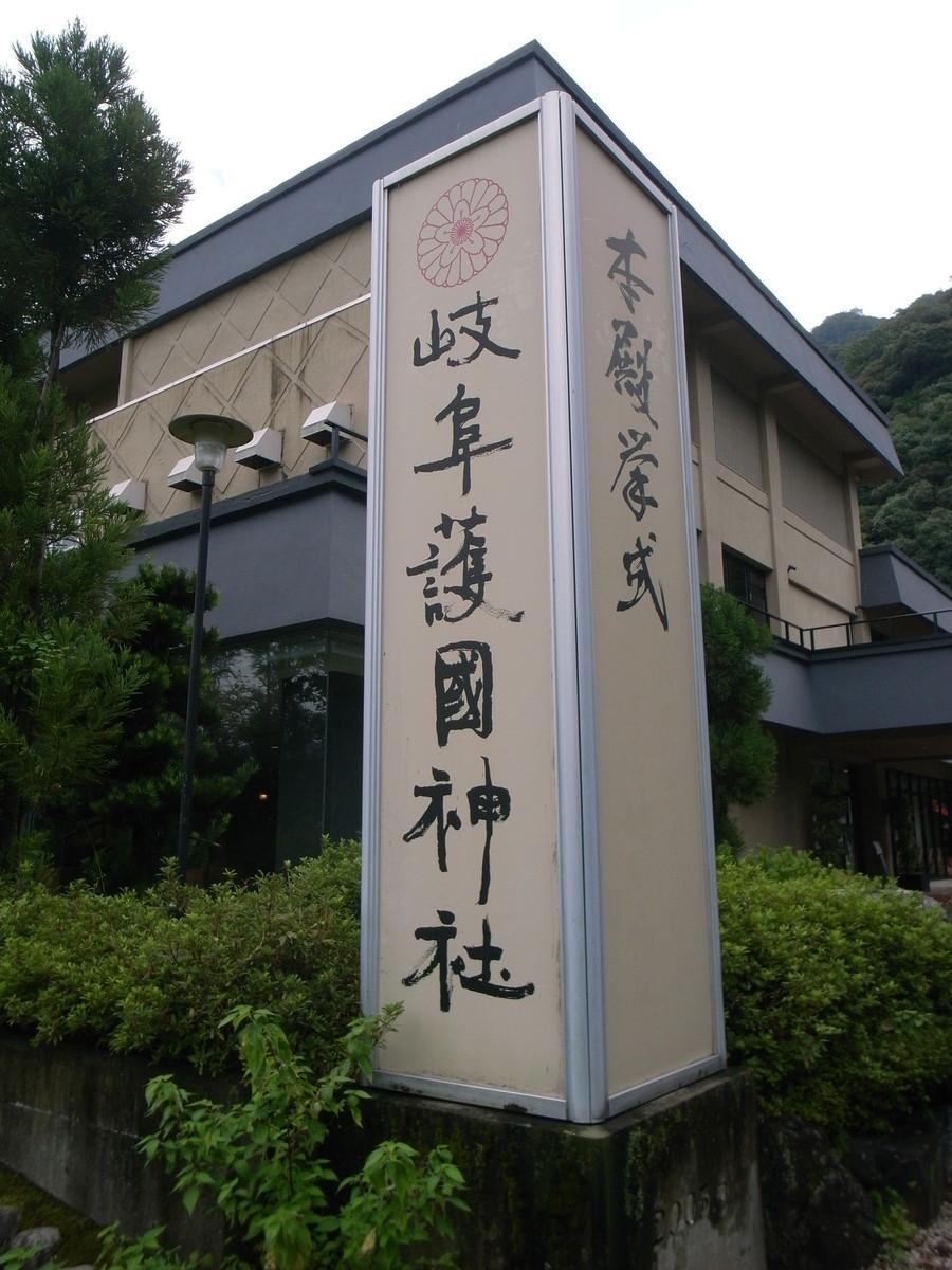 f:id:Yagyu8bei:20070218001054j:plain