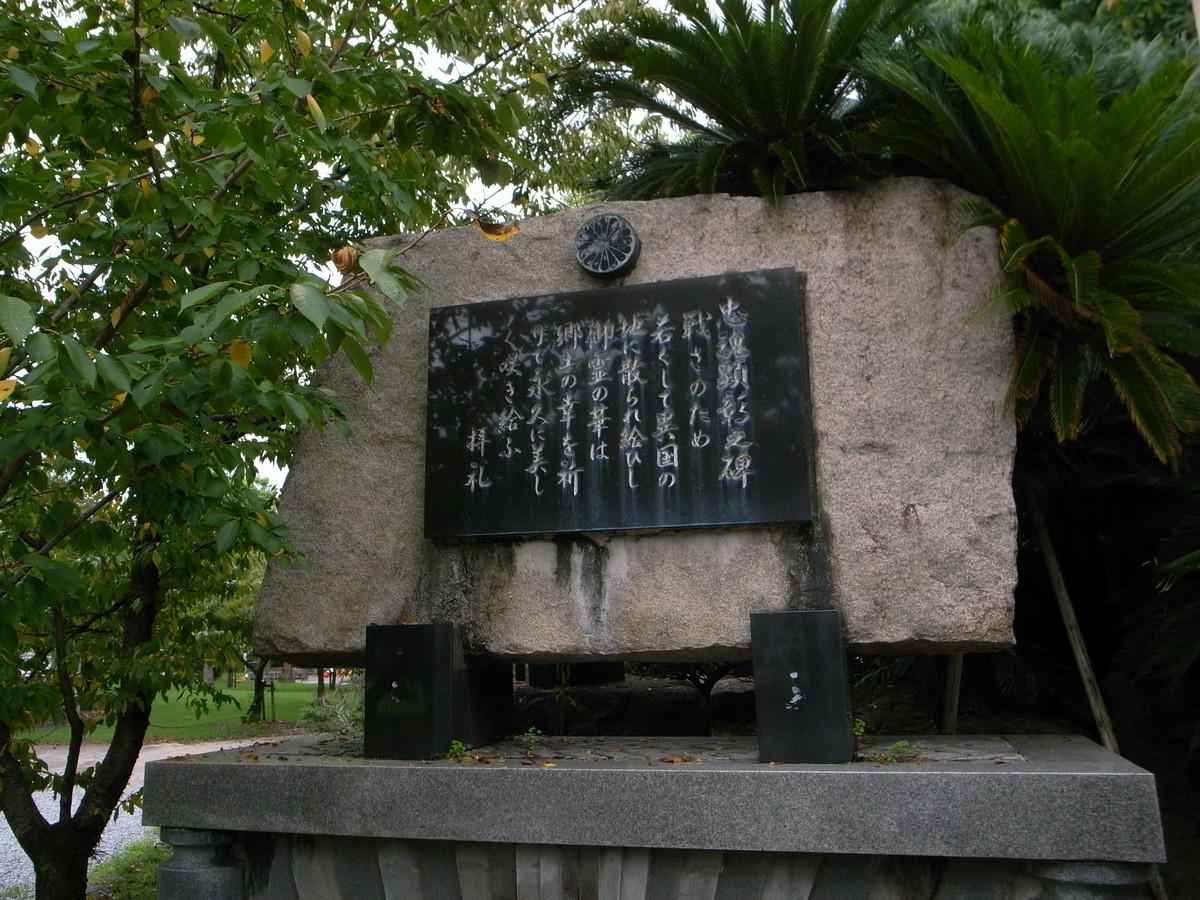 f:id:Yagyu8bei:20070218010933j:plain