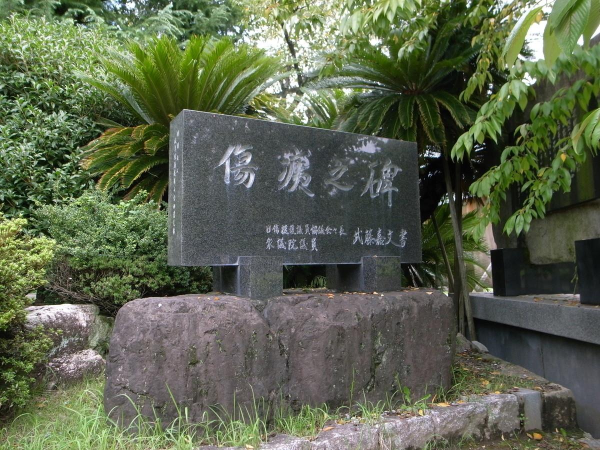 f:id:Yagyu8bei:20070218010946j:plain