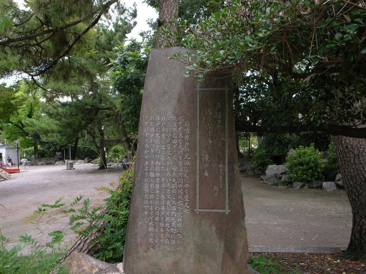 f:id:Yagyu8bei:20070218011114j:plain