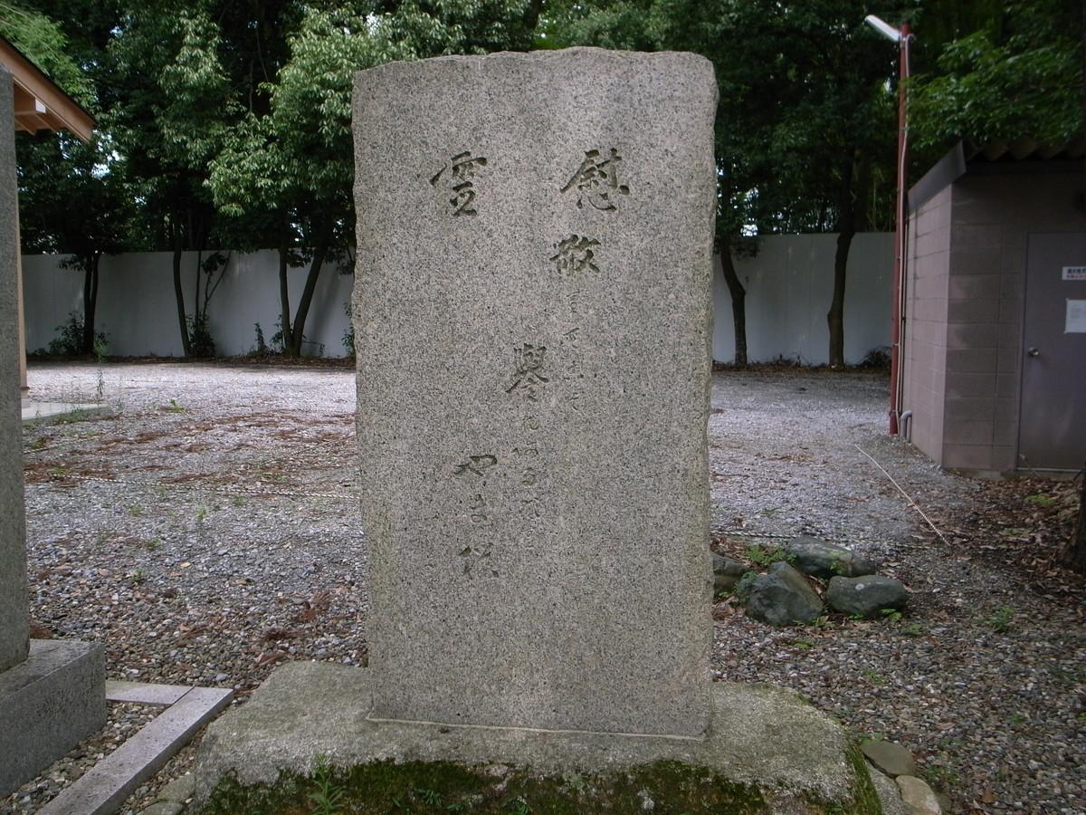 f:id:Yagyu8bei:20070218022112j:plain