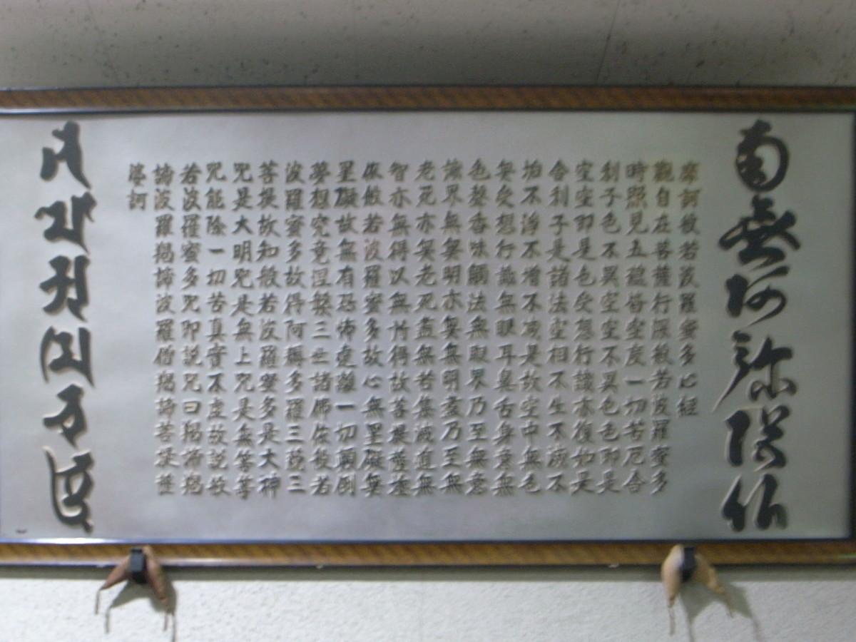 f:id:Yagyu8bei:20070218033913j:plain
