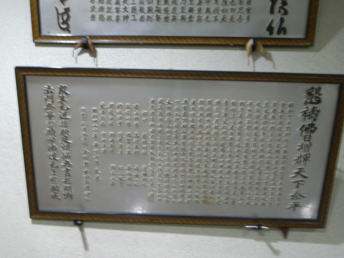 f:id:Yagyu8bei:20070218033919j:plain