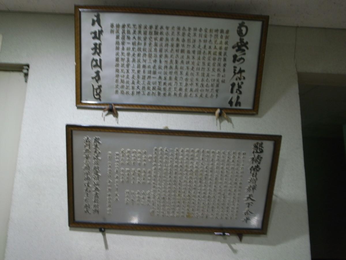 f:id:Yagyu8bei:20070218033935j:plain