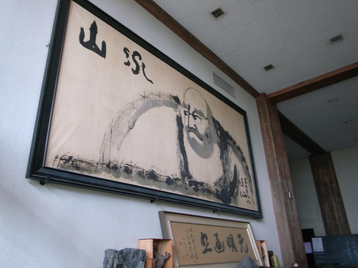 f:id:Yagyu8bei:20070218034114j:plain