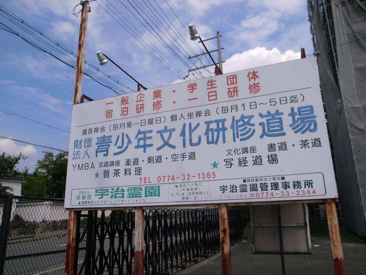 f:id:Yagyu8bei:20070218034312j:plain