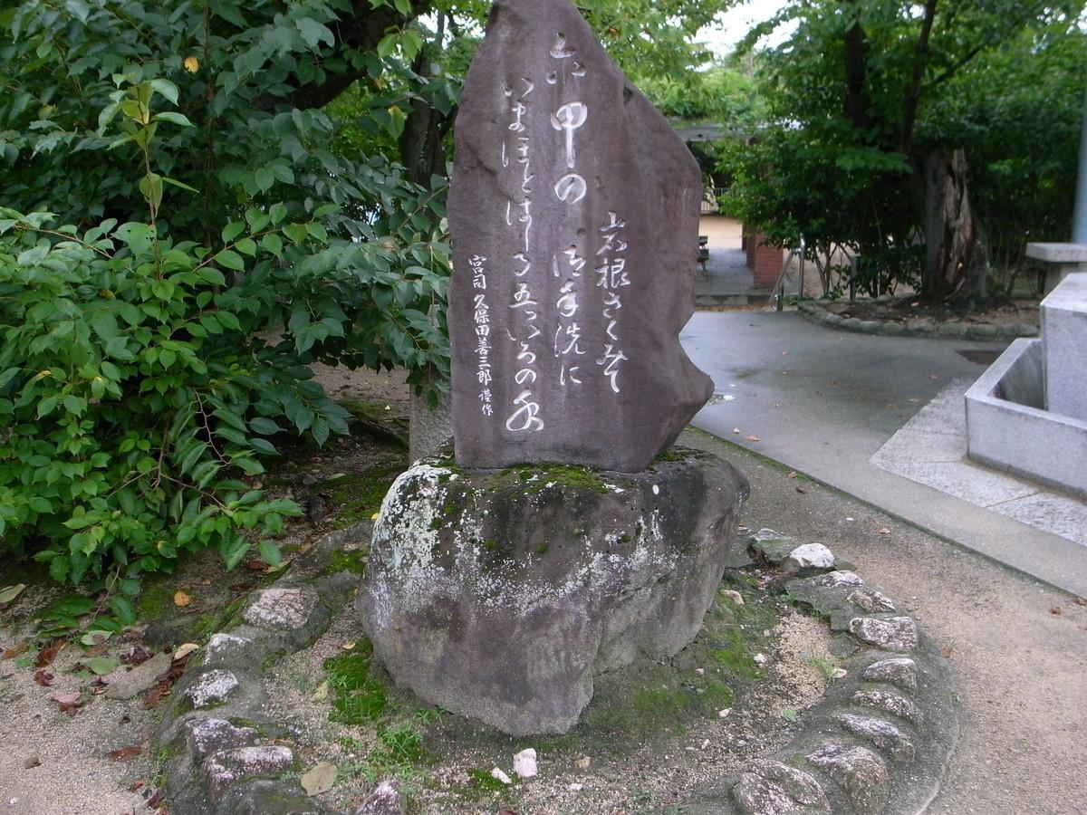 f:id:Yagyu8bei:20070218062834j:plain