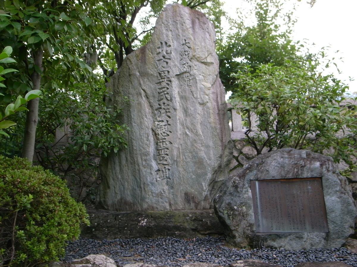 f:id:Yagyu8bei:20070218062944j:plain
