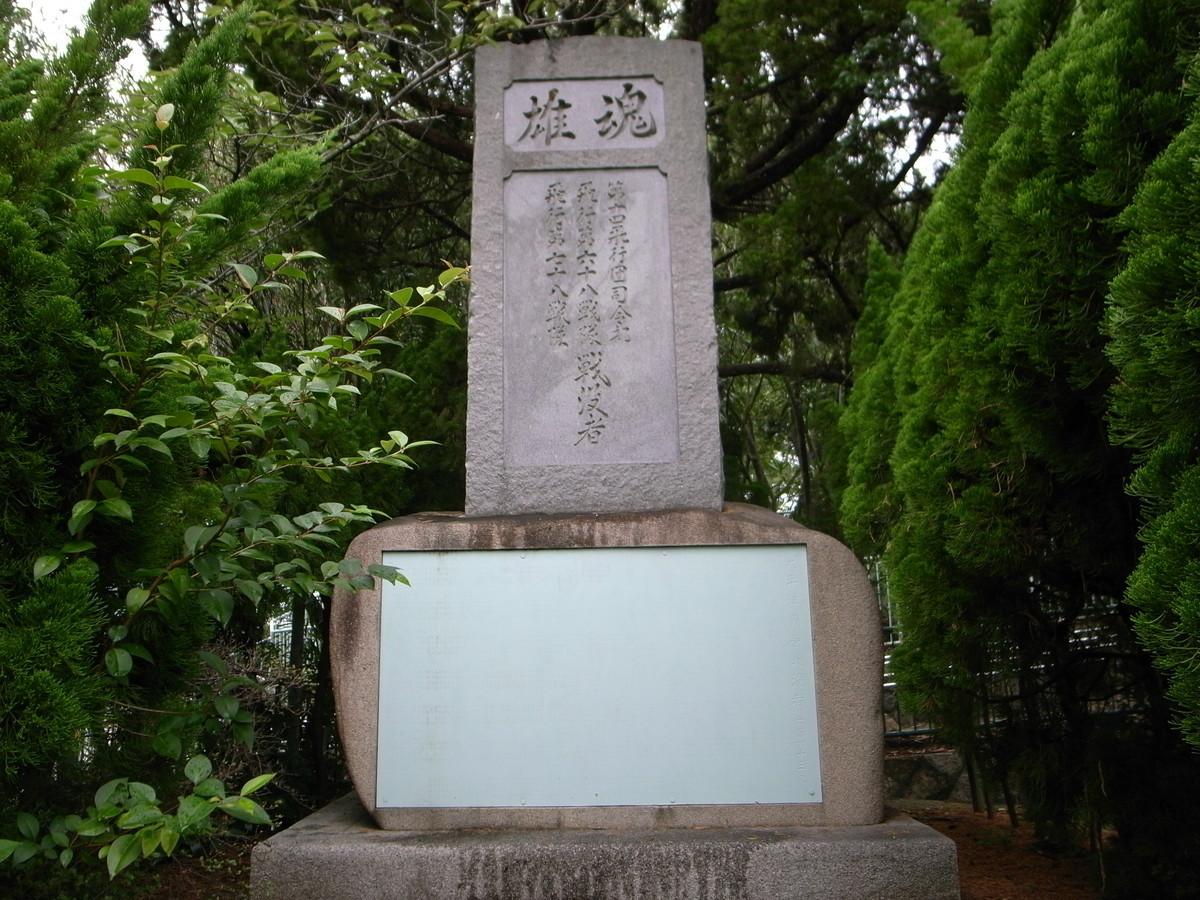 f:id:Yagyu8bei:20070218063131j:plain
