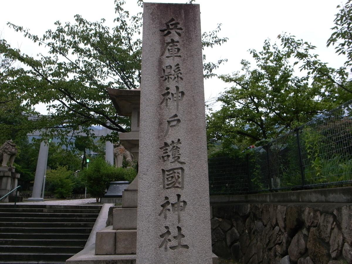 f:id:Yagyu8bei:20070218063216j:plain