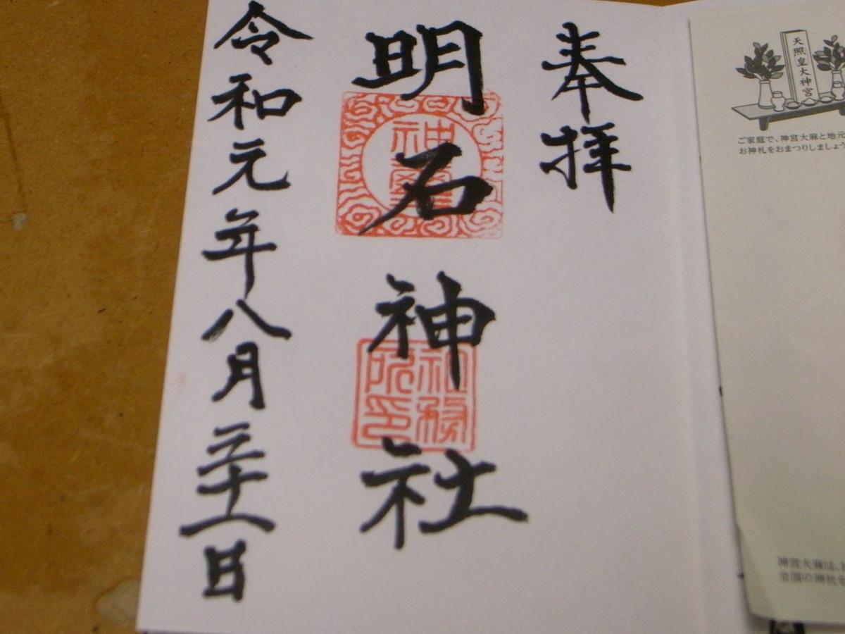 f:id:Yagyu8bei:20070219131934j:plain