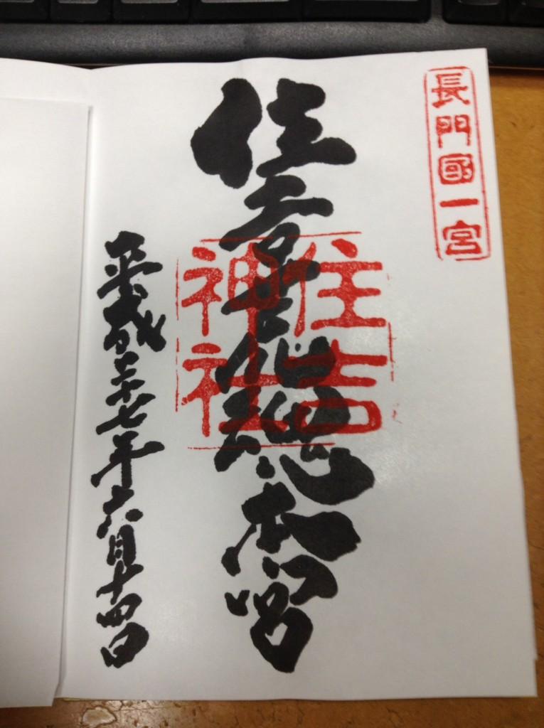 f:id:Yagyu8bei:20150614201156j:plain