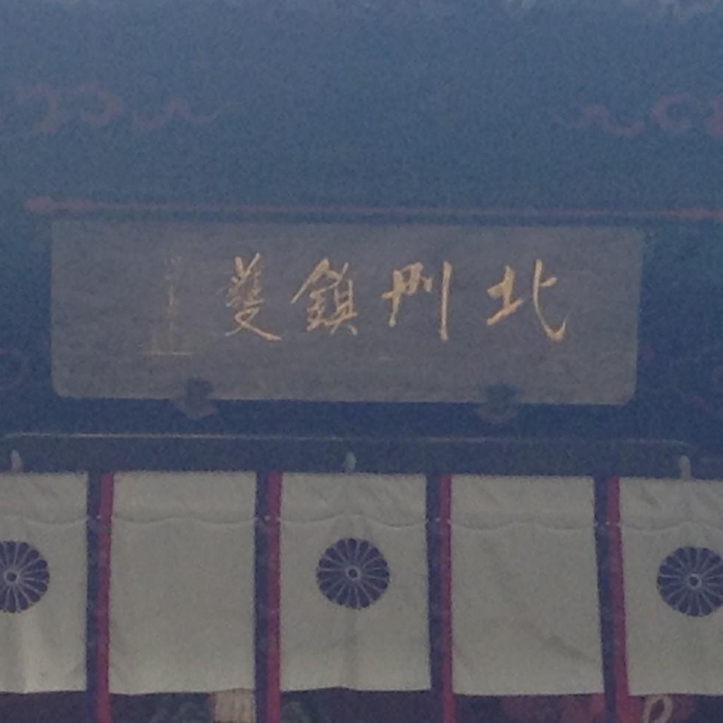 f:id:Yagyu8bei:20150830130011j:plain