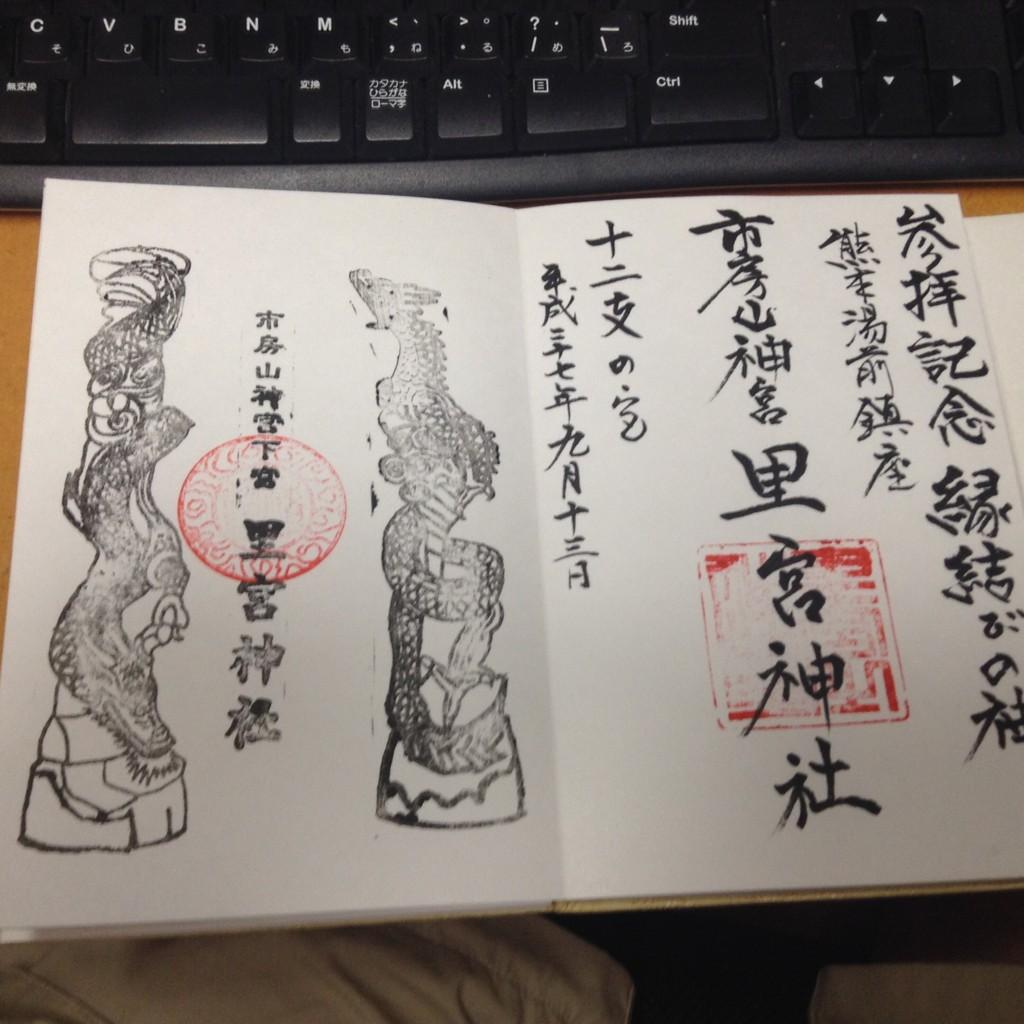 f:id:Yagyu8bei:20150913204620j:plain
