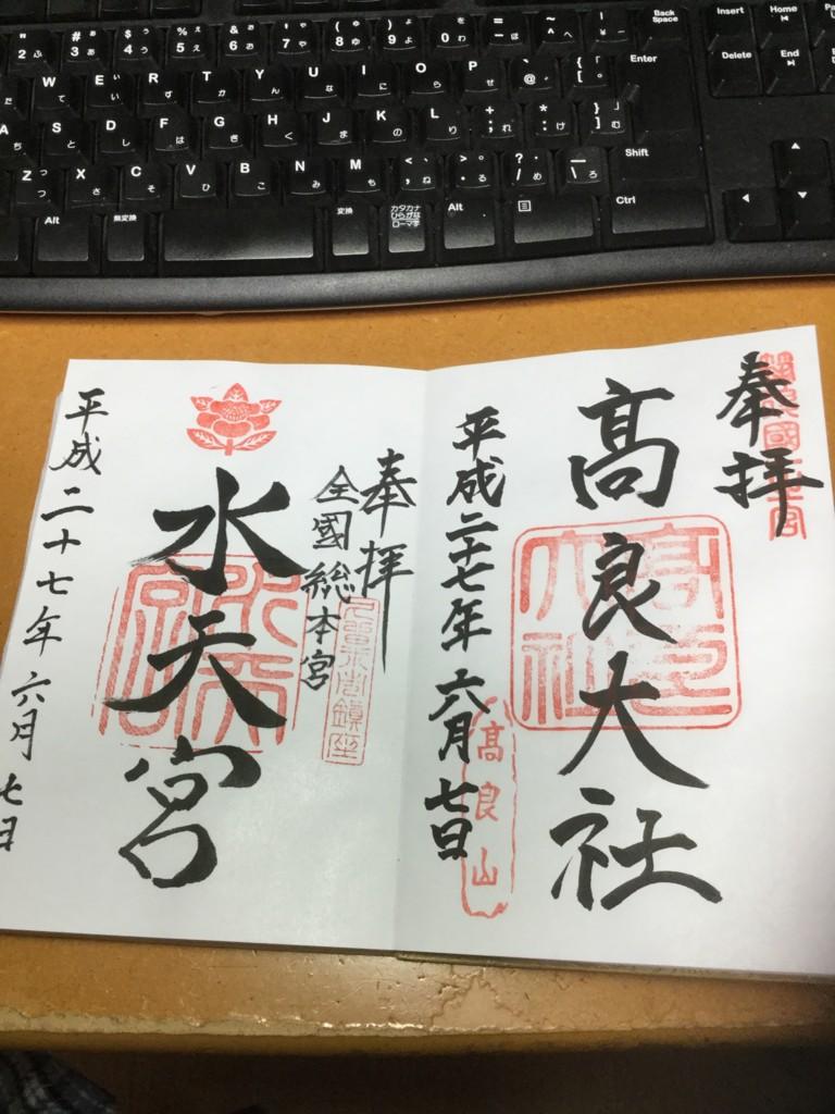 f:id:Yagyu8bei:20160110193001j:plain