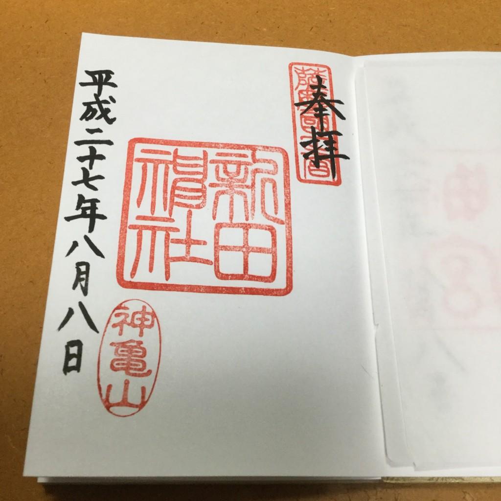 f:id:Yagyu8bei:20160116210547j:plain