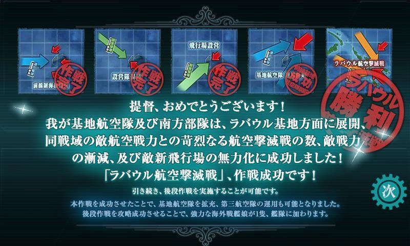 f:id:Yagyu8bei:20160511214731j:plain