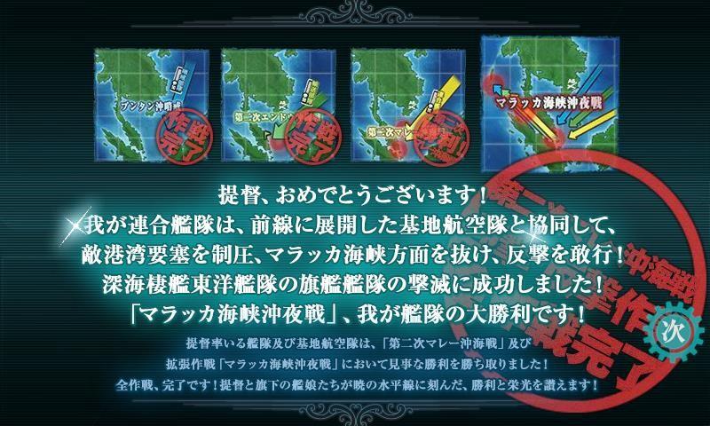 f:id:Yagyu8bei:20160901211627j:plain