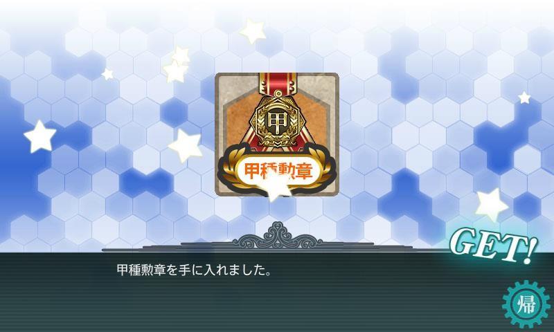 f:id:Yagyu8bei:20161127193148j:plain