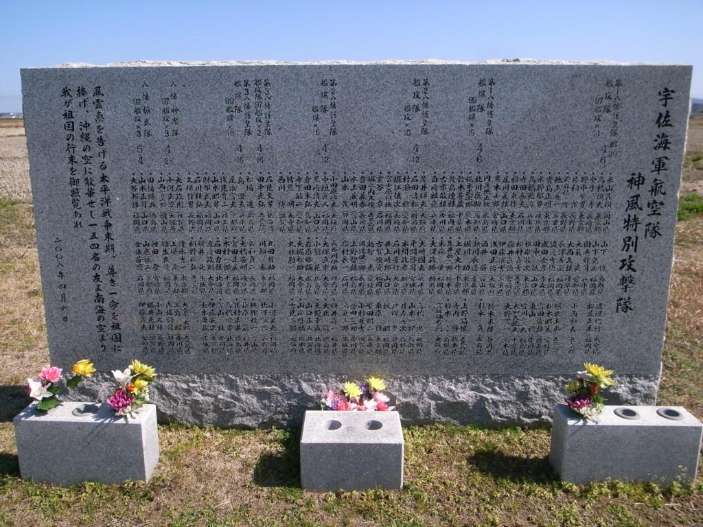 f:id:Yagyu8bei:20170219124109j:plain