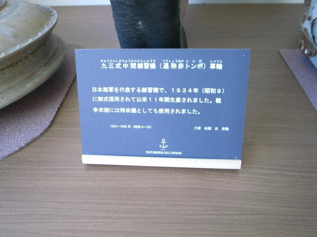 f:id:Yagyu8bei:20170423130456j:plain
