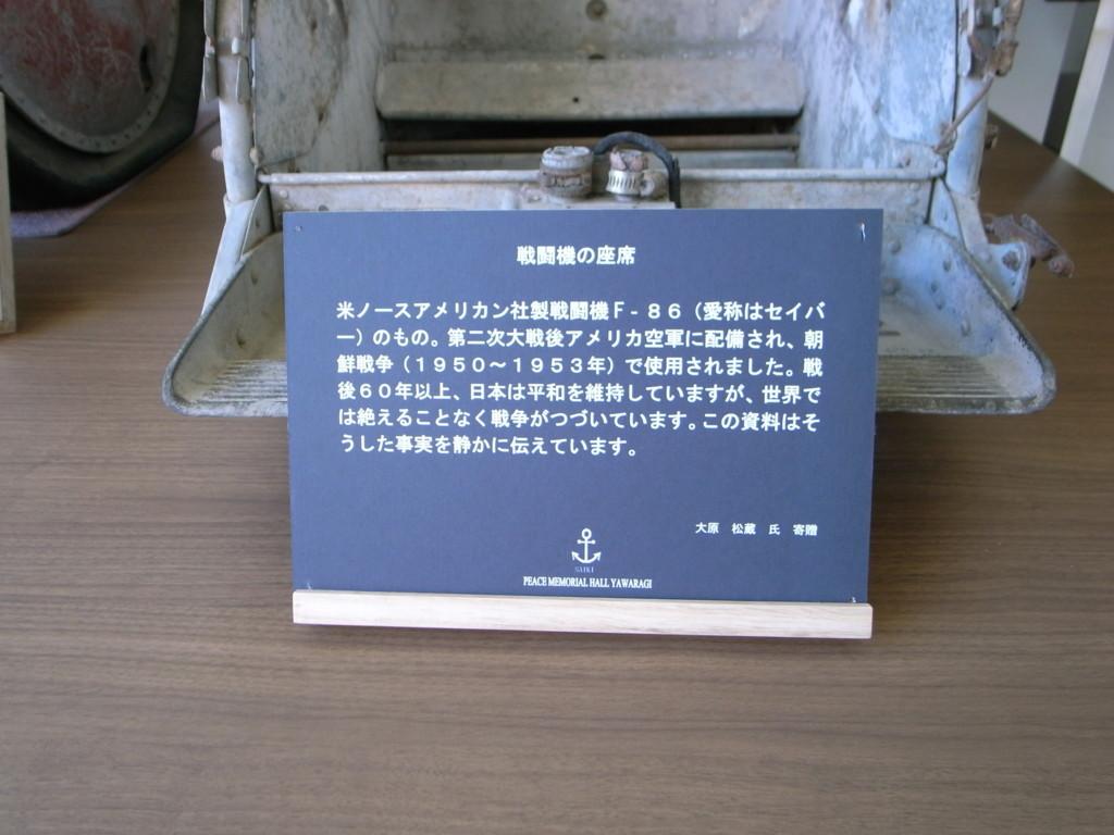 f:id:Yagyu8bei:20170423130503j:plain