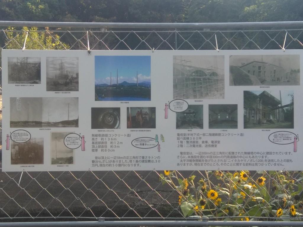 f:id:Yagyu8bei:20171008151909j:plain