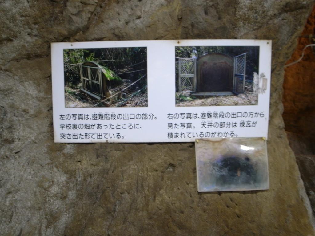 f:id:Yagyu8bei:20171217132937j:plain