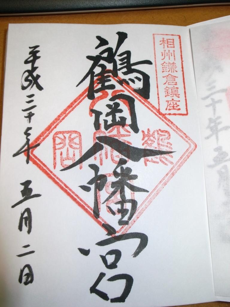 f:id:Yagyu8bei:20180506215211j:plain