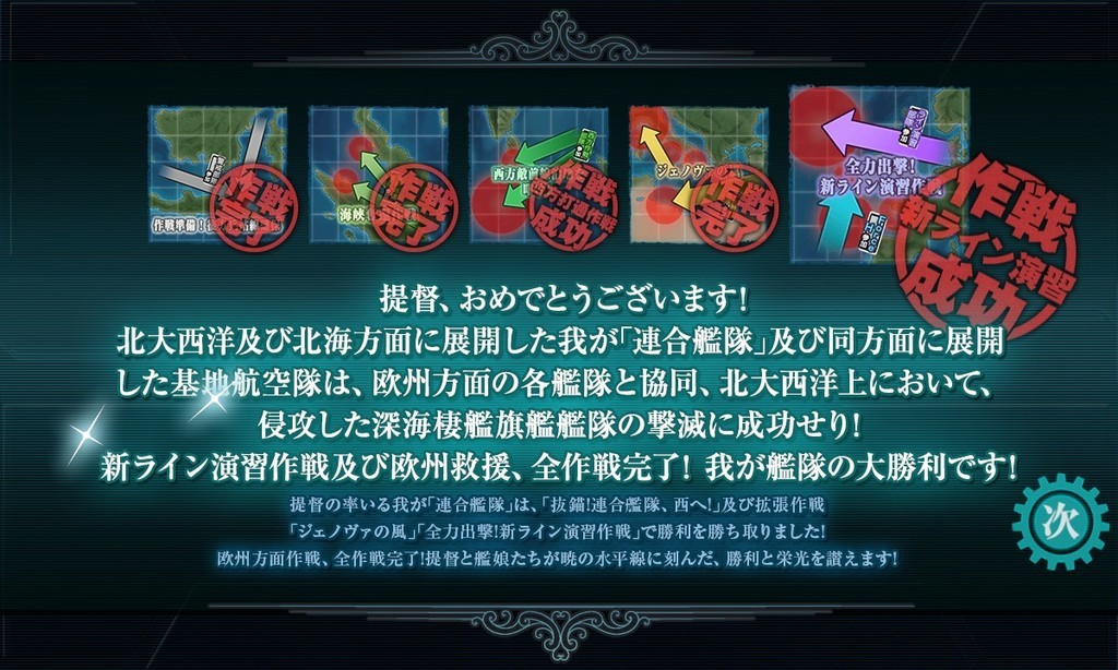 f:id:Yagyu8bei:20180930231431j:plain