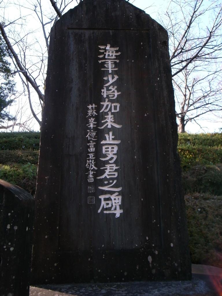 f:id:Yagyu8bei:20190114143343j:plain