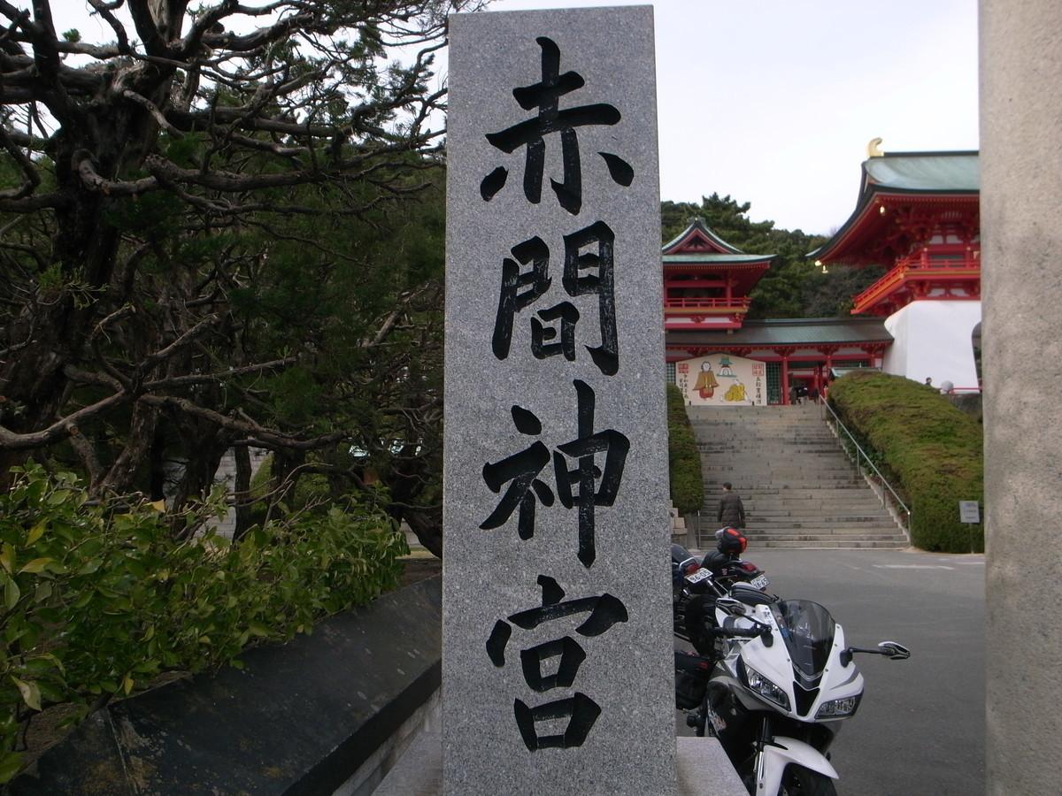 f:id:Yagyu8bei:20200211150120j:plain