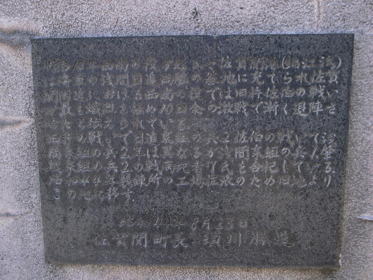 f:id:Yagyu8bei:20200224124725j:plain