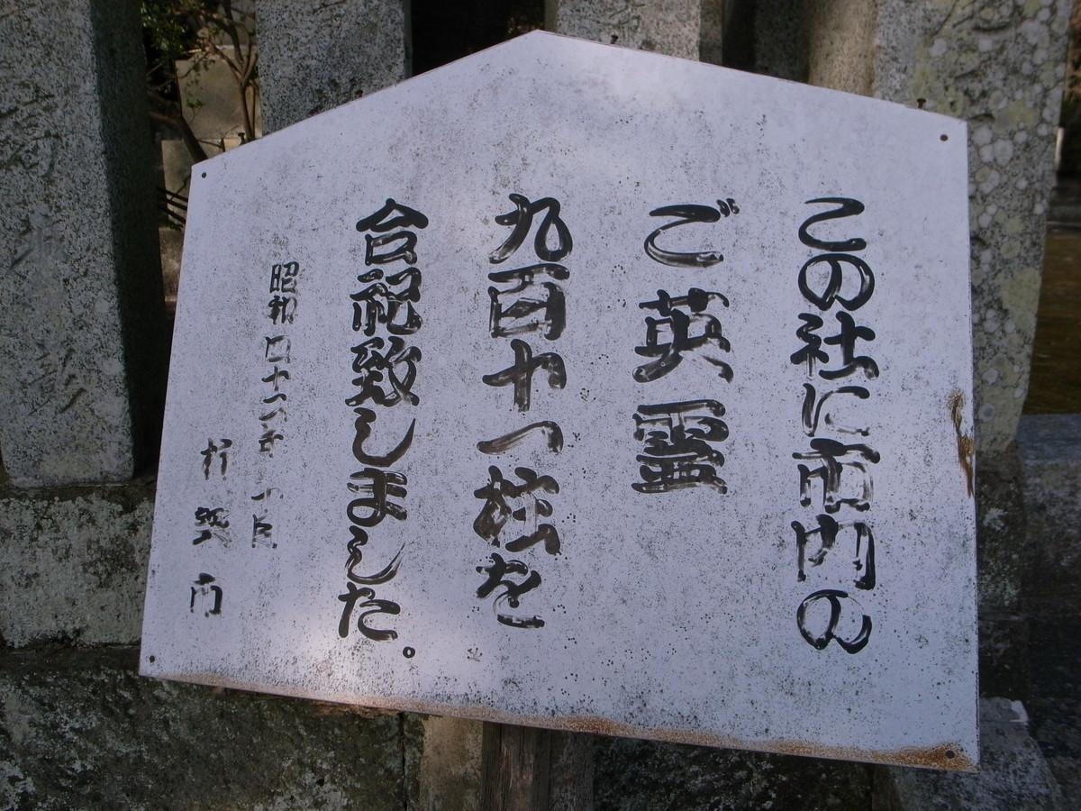 f:id:Yagyu8bei:20200224154401j:plain