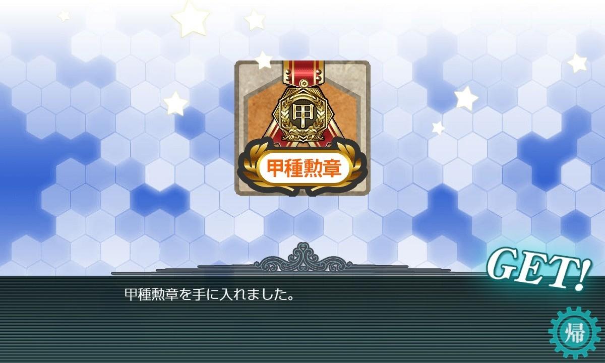 f:id:Yagyu8bei:20200315195812j:plain