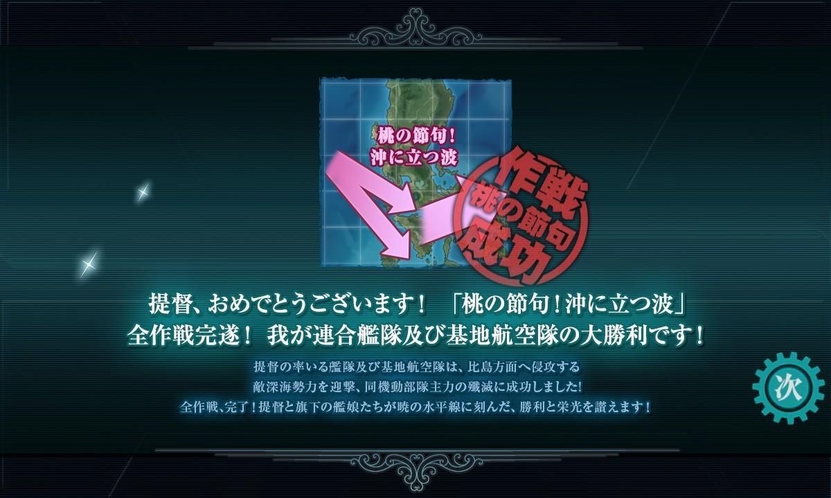 f:id:Yagyu8bei:20200315195819j:plain