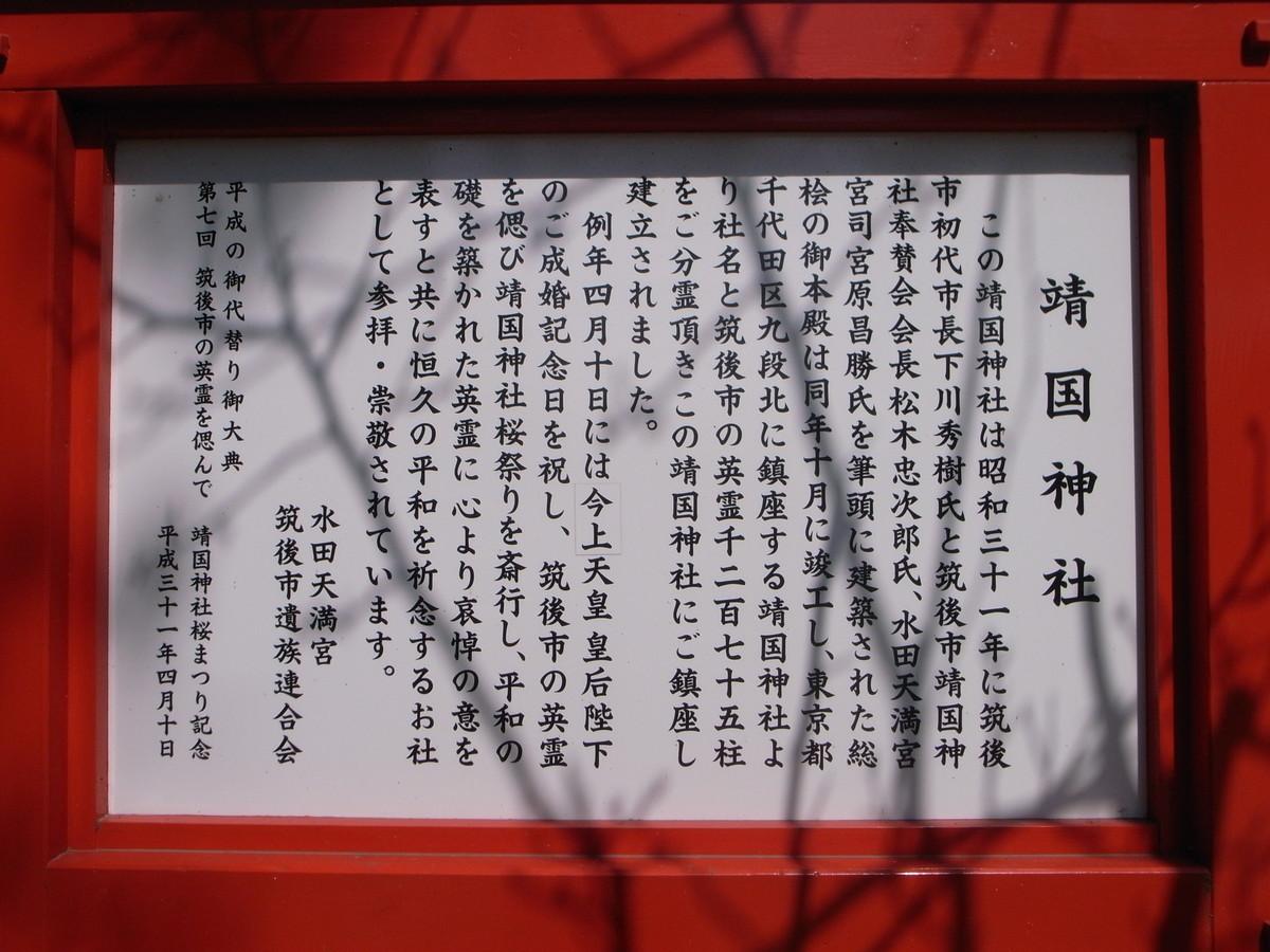 f:id:Yagyu8bei:20200315201108j:plain
