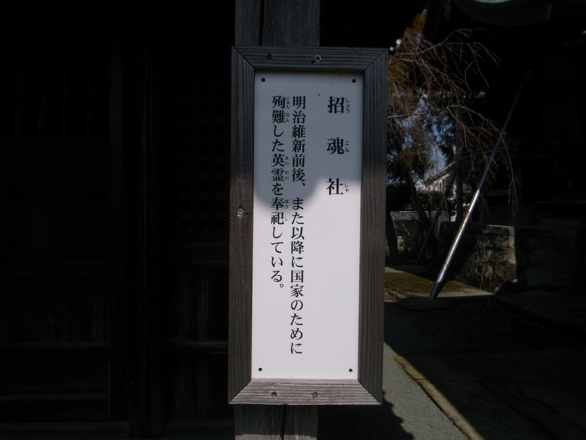 f:id:Yagyu8bei:20200315202159j:plain