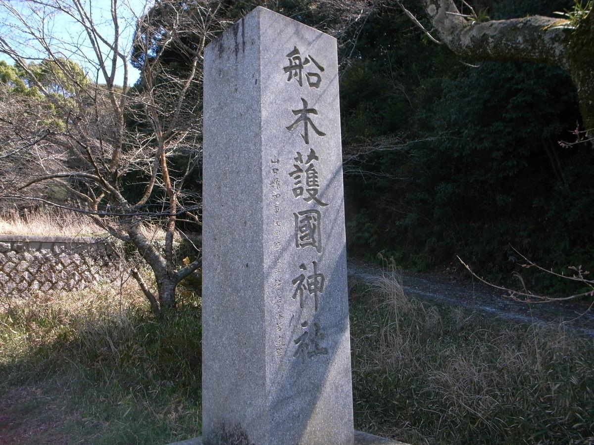 f:id:Yagyu8bei:20200320115028j:plain