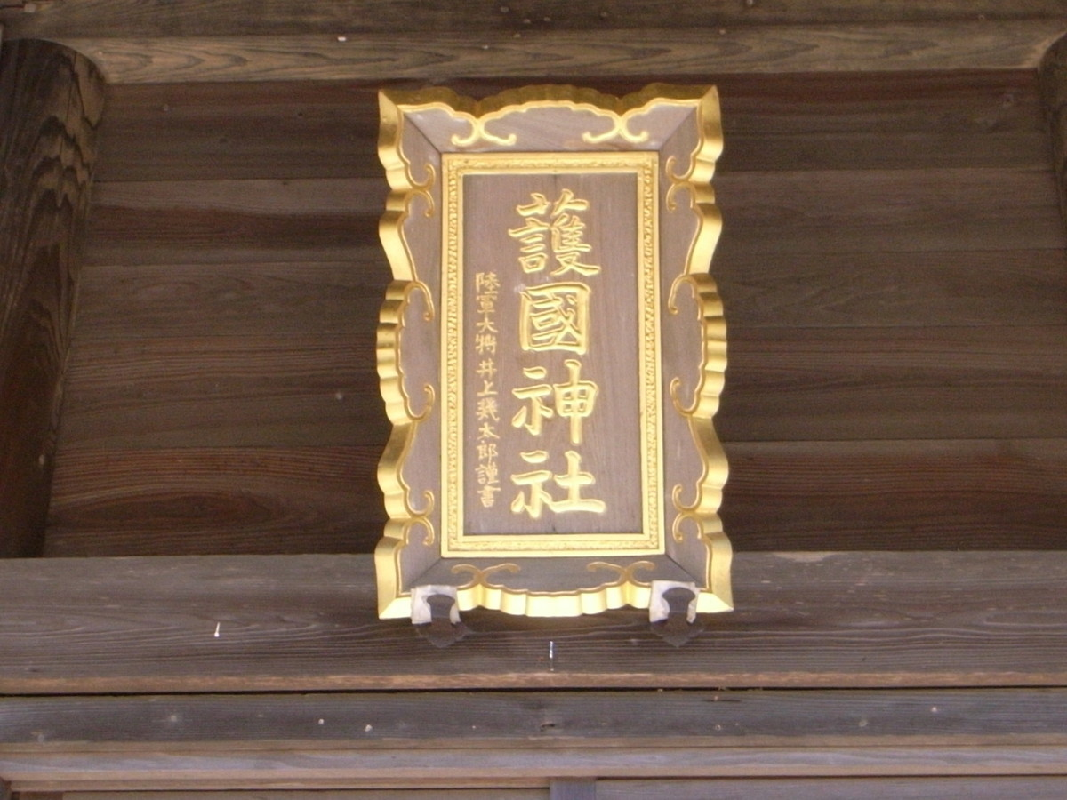 f:id:Yagyu8bei:20200320120518j:plain