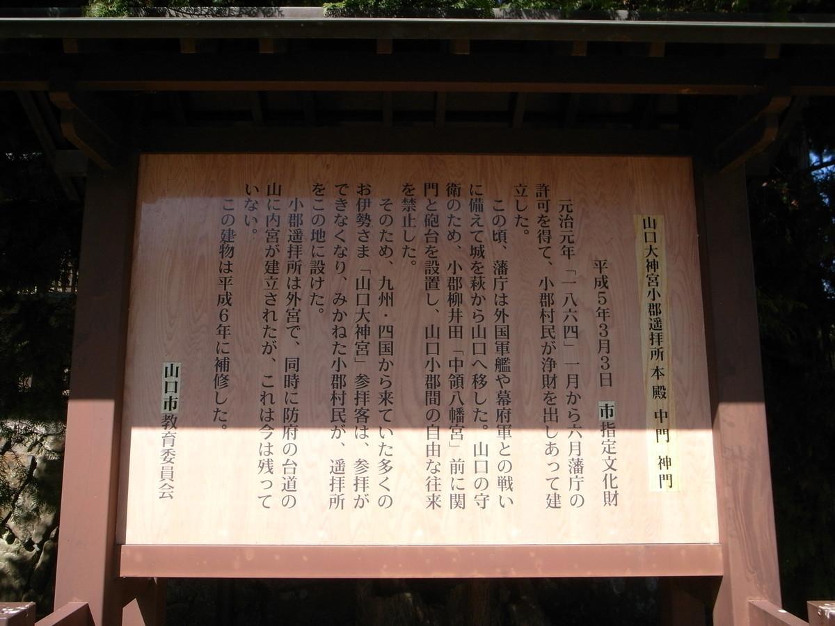 f:id:Yagyu8bei:20200320134045j:plain
