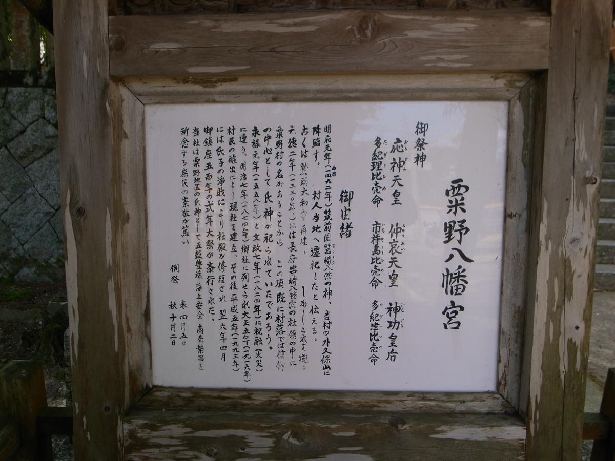 f:id:Yagyu8bei:20200405125356j:plain