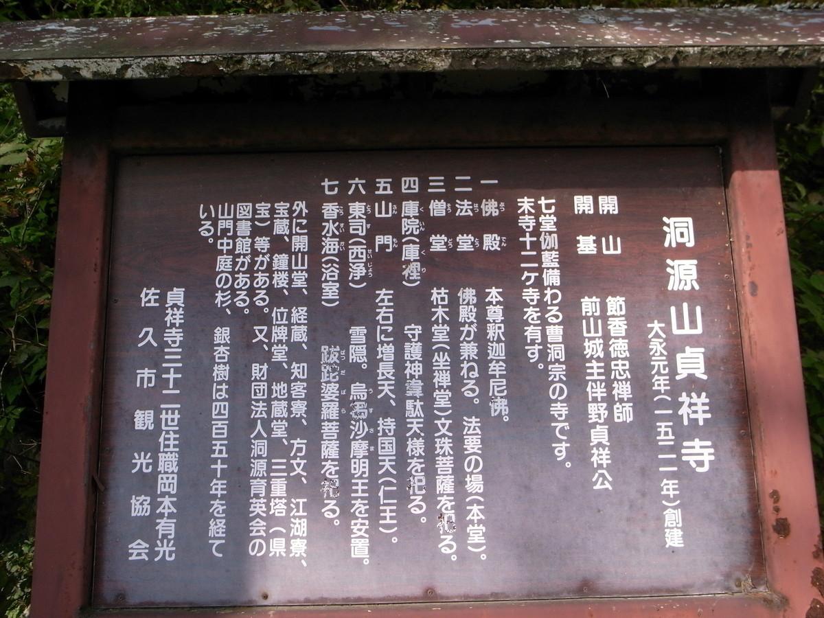 f:id:Yagyu8bei:20200922074352j:plain